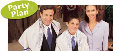 How to plan football theme bar mitzvah. Ideas, invitations, more.